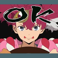 [LINEスタンプ] TVアニメ『天晴爛漫!』