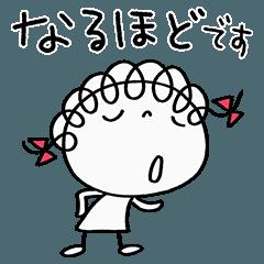 [LINEスタンプ] ゆる敬語☆くるリボン