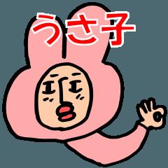 [LINEスタンプ] うさ子のスタンのプ