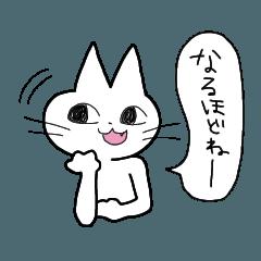 [LINEスタンプ] あいづちがへたなネコ