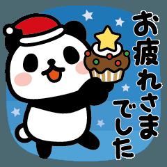 [LINEスタンプ] ぶなんなパンダ/クリスマス&お正月