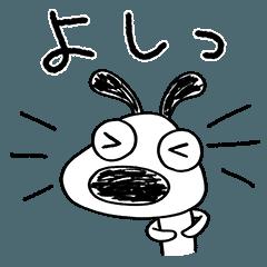 [LINEスタンプ] ポジティブ★犬のバウピー