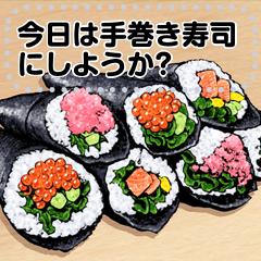 [LINEスタンプ] ごはん食べ物料理 メッセージスタンプ 2
