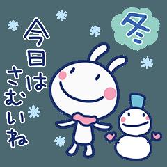 [LINEスタンプ] 冬に使える☆ほぼ白うさぎ