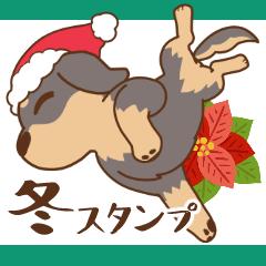 [LINEスタンプ] ダックス大好き季節・冬◆黒タン