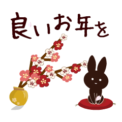 [LINEスタンプ] 動く大人かわいい絵本のうさぎ3[年末年始]