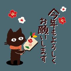 [LINEスタンプ] 動く!大人かわいい絵本の猫3 [年末年始]