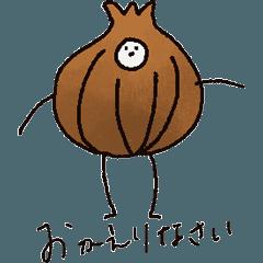 [LINEスタンプ] 丁寧な野菜たち