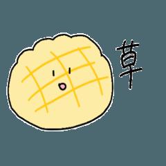 [LINEスタンプ] 適当にあいづちを打つパン