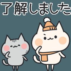 [LINEスタンプ] 冬に使える!仲良しネコさんの日常会話