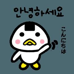 [LINEスタンプ] 韓国語が大好きなオニギリ君