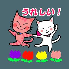 [LINEスタンプ] のんちゃん&びーちゃん②