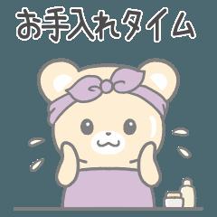 [LINEスタンプ] スキンケアをがんばるクマ