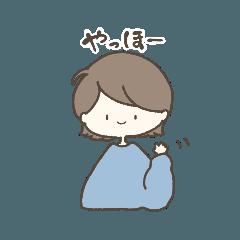 [LINEスタンプ] 色合いの優しいゆるかわ女の子スタンプ