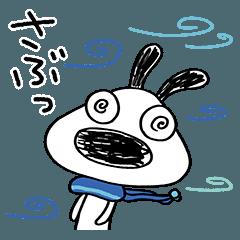 [LINEスタンプ] 冬に使える☆犬のバウピー