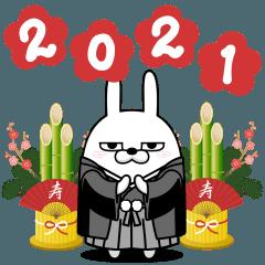 [LINEスタンプ] 擦れうさぎ 年末年始2021