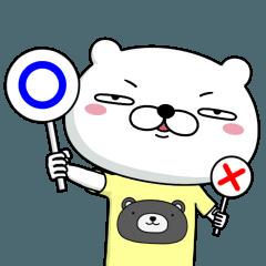 [LINEスタンプ] おしゃTくま【024】