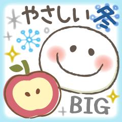 [LINEスタンプ] 【BIG】冬の毎日♡やさしいスマイル