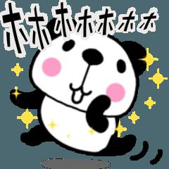 [LINEスタンプ] パンダ【少し冬】(再販)