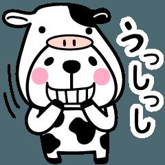 [LINEスタンプ] 犬さん【ダジャレ】(再販)