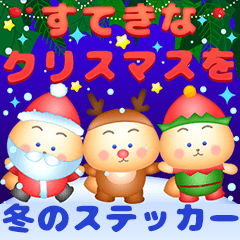 [LINEスタンプ] 冬のクリスマスBobaラビット(JP)