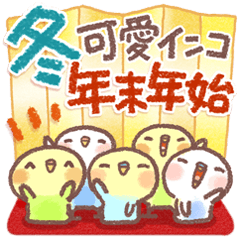 [LINEスタンプ] 冬❄可愛インコちゃん