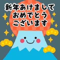 [LINEスタンプ] 毎年使える!楽しいお正月&冬☆