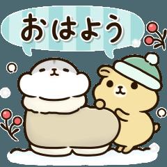 [LINEスタンプ] 冬の日☆ぽちゃハムちゃん