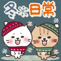 [LINEスタンプ] ねこまる【トラシロ】の冬