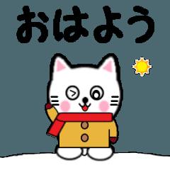 [LINEスタンプ] 白いねこ7 冬編