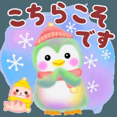 [LINEスタンプ] 冬に使えるペンギンpempem