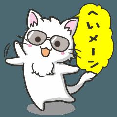 [LINEスタンプ] ネコラッパーの画像(メイン)