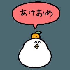 [LINEスタンプ] 冬に全力で使っていただきたいスタンプ(鳥)