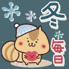 [LINEスタンプ] 毎日使えるほっこりスタンプ☆冬