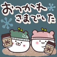 [LINEスタンプ] まるいやつら。冬
