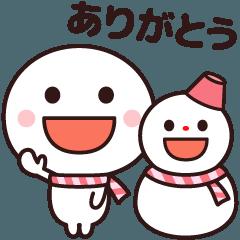 [LINEスタンプ] 冬のシンプルさん☆