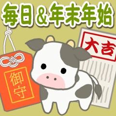 [LINEスタンプ] のほほん子牛 毎日&年末年始