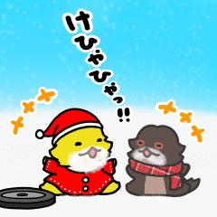 [LINEスタンプ] ふーごろさんとクリスマスの奇跡