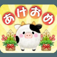 [LINEスタンプ] 年末年始に使える★牛のスタンプ★お正月