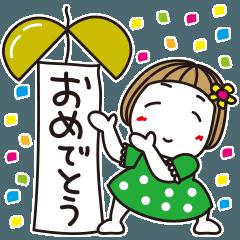 [LINEスタンプ] ✨背景が動く!はな子✿お祝いいっぱい。
