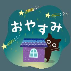 [LINEスタンプ] Popup!毎日使える!大人かわいい絵本の猫