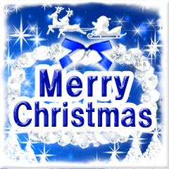 [LINEスタンプ] 飛び出す光のクリスマス☆年末年始