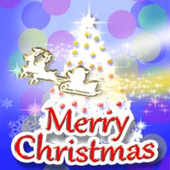 [LINEスタンプ] 飛び出す大人クリスマス☆年末年始