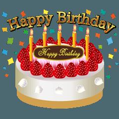 [LINEスタンプ] 飛び出す♥大人の誕生日&記念日・お祝い