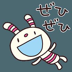 [LINEスタンプ] お返事☆ヨコシマうさぎ