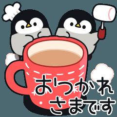[LINEスタンプ] 飛び出す♪心くばりペンギン冬ver.