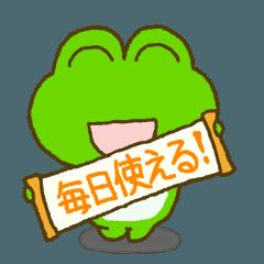 [LINEスタンプ] 毎日使える!カエルのポップアップスタンプ