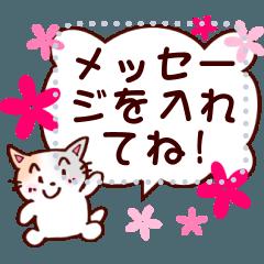[LINEスタンプ] 何でも送れるネコちゃんメッセージスタンプ