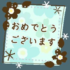 [LINEスタンプ] メッセージが編集できるナチュラル2(前編)の画像(メイン)