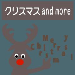 [LINEスタンプ] シンプルポップアップ♡クリスマス年末年始